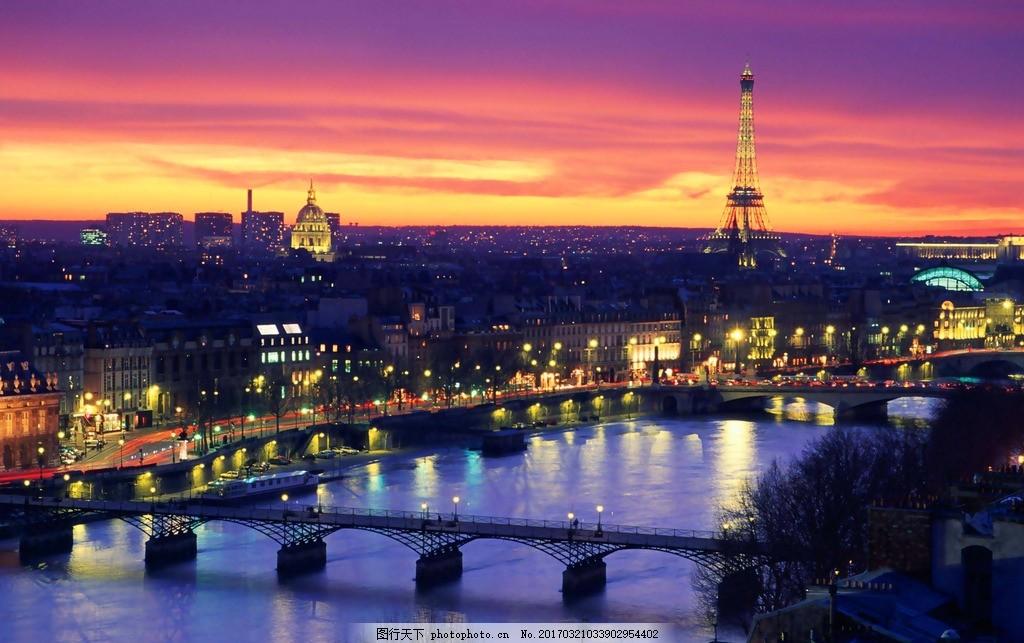 巴黎夜景 风景 风光 国外旅游 风景区 建筑 摄影 旅游风景
