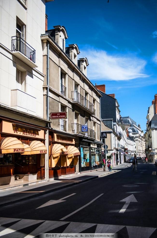 法国街道 风景 风光 国外旅游 风景区 建筑 摄影 旅游摄影 摄影 旅游