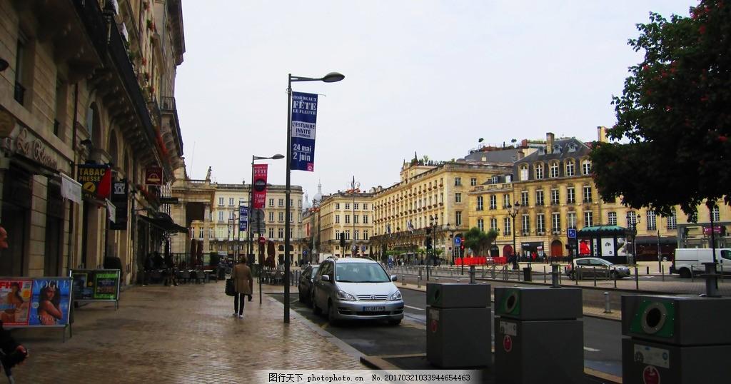 巴黎街道 风景 风光 国外旅游 风景区 建筑 摄影 旅游摄影 摄影 旅游