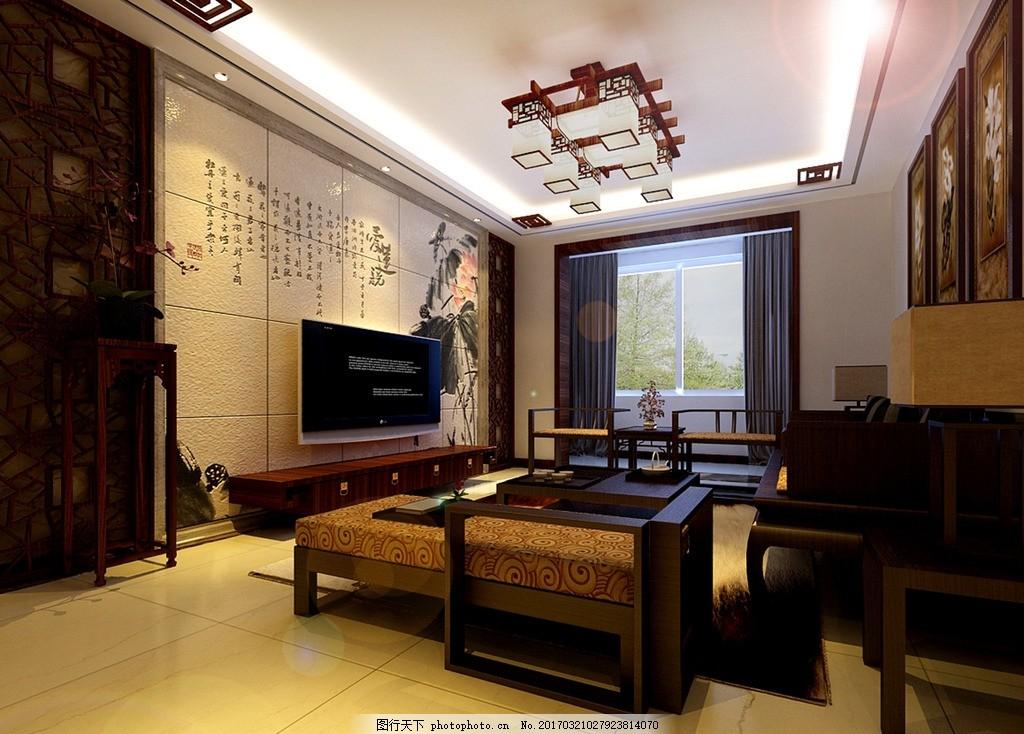 中式设计 中式效果图 新中式 客厅吊顶 餐厅吊顶 客餐厅 鞋柜 装饰柜