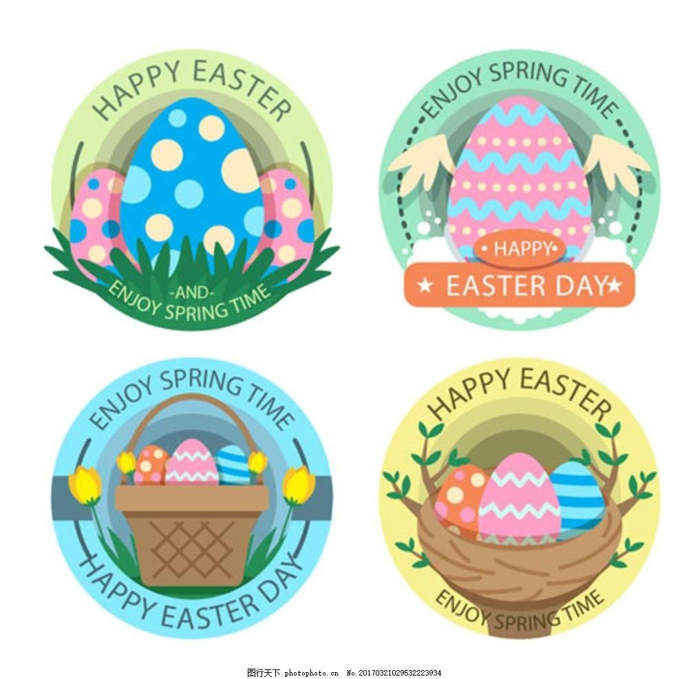 四款卡通复活节标签 复活节素材 兔子蛋 复活节广告 复活节背景