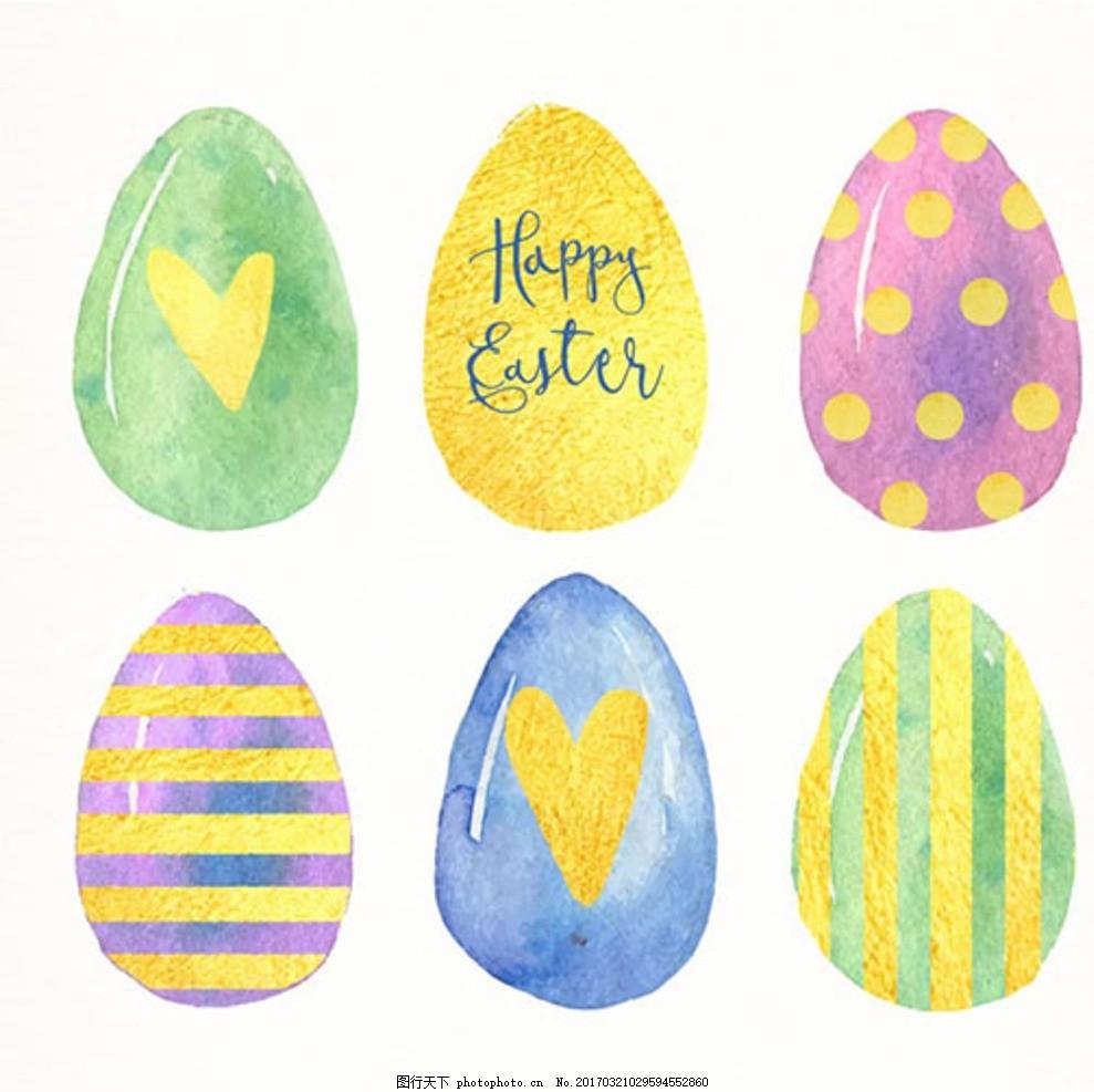 手绘水彩复活节彩蛋 复活节素材 兔子蛋 复活节广告 复活节背景