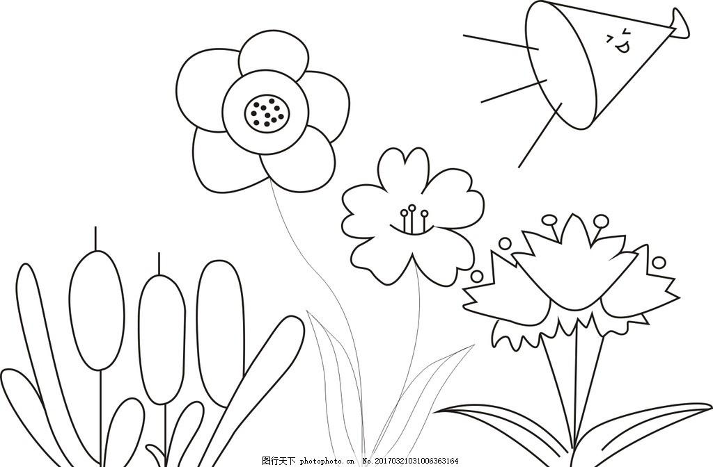 简笔画 植物简笔画 鲜花简笔画 花儿简笔画 鲜花 喇叭 简图 设计 广告