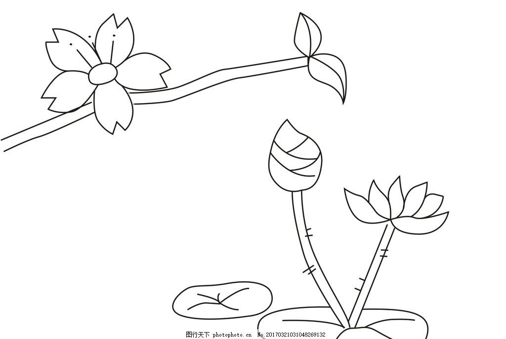 简笔画 植物简笔画 樱花简笔画 荷花简笔画 荷叶 芙蓉简笔画 简图
