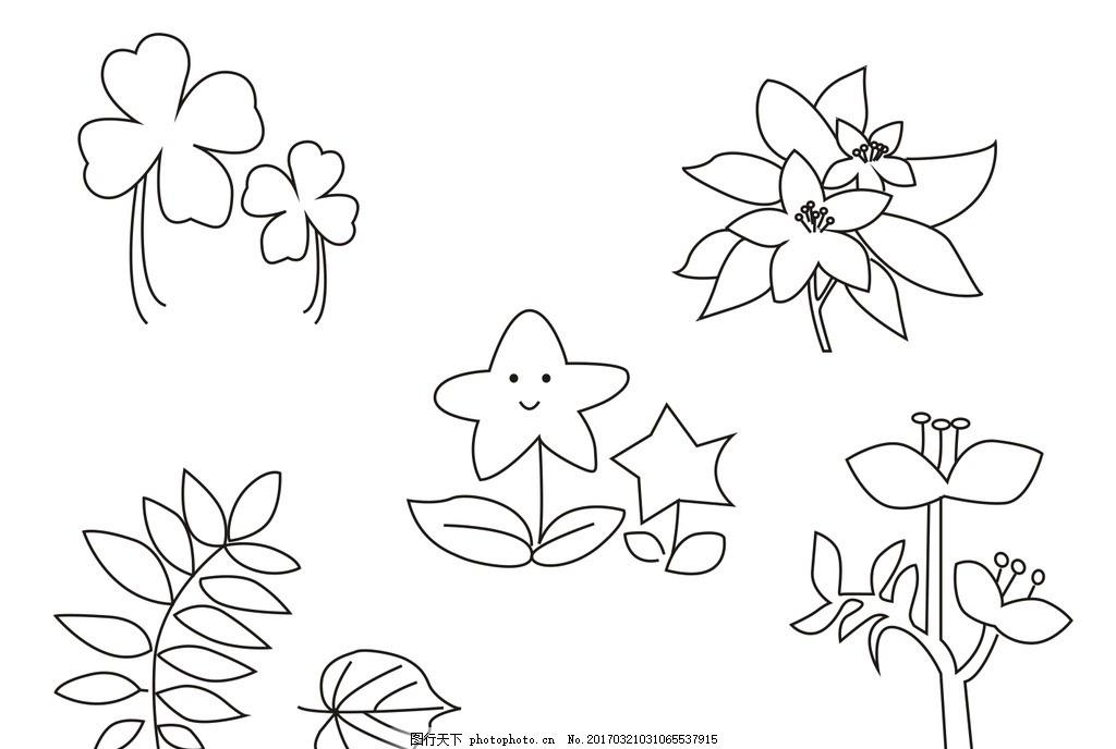 简笔画 植物简笔画 树叶简笔画 叶子 花儿简笔画 四叶草 星星花