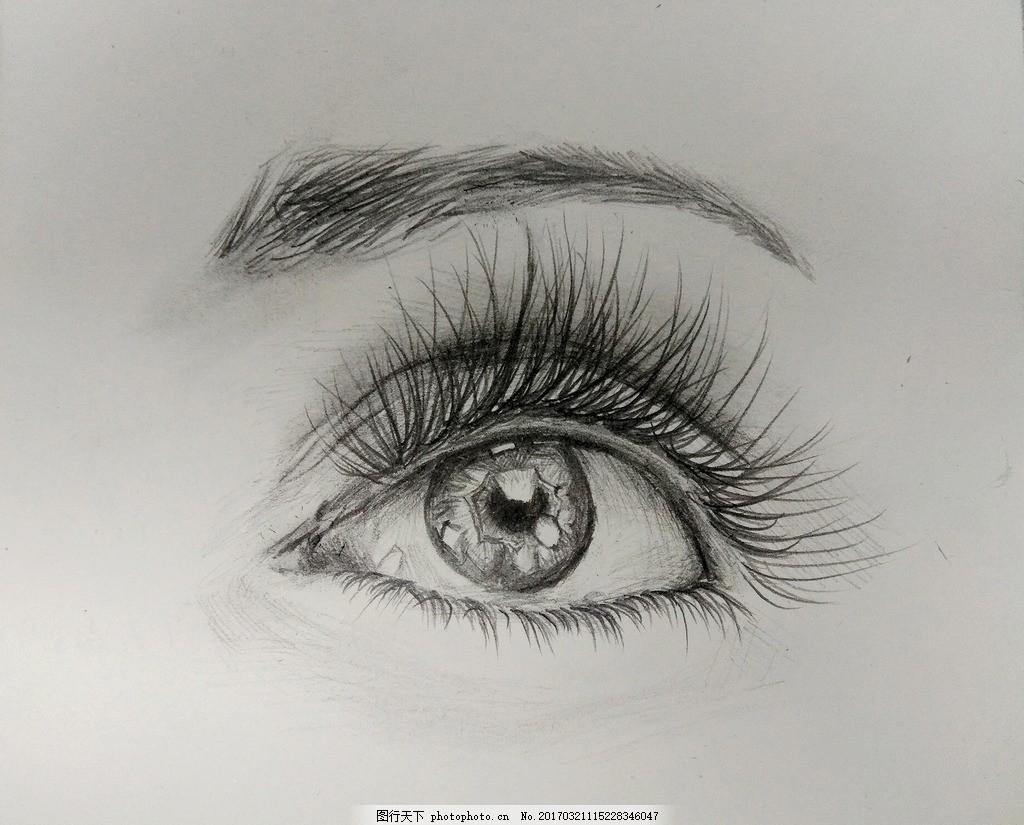 眼睛 手绘眼睛 向上看的眼睛 素描 大眼 眼睫毛 文化艺术 绘画书法