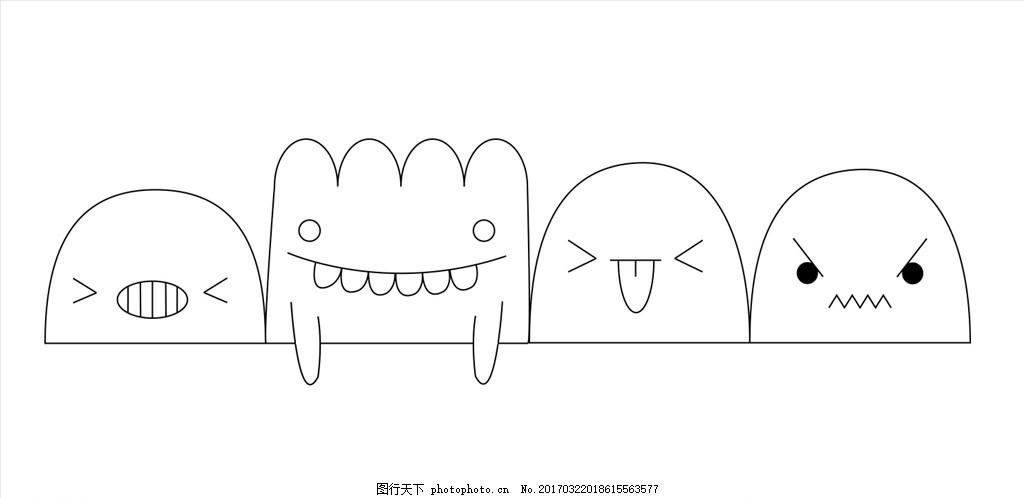 萌萌哒表情之五 可爱 简洁 简笔画 画图 动漫动画