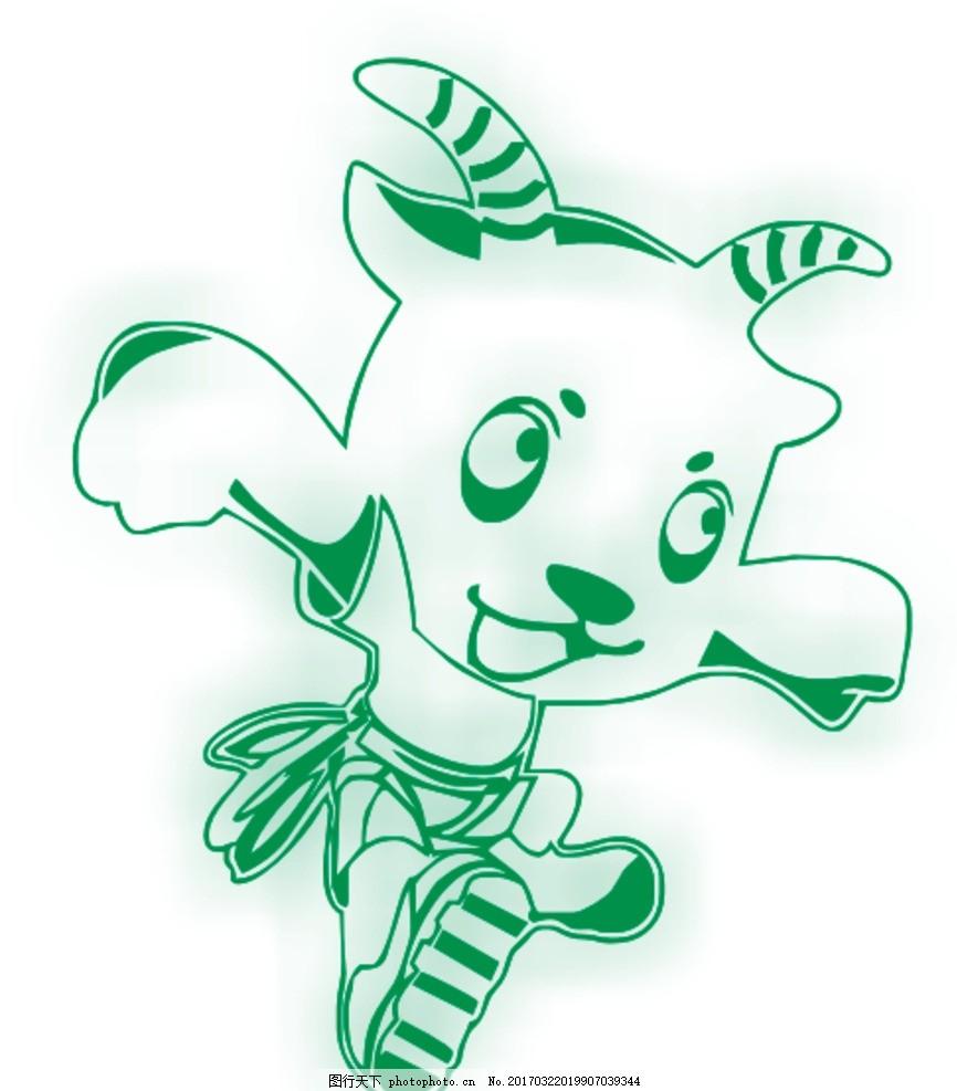 卡通 可爱小羊 山羊 绿色小羊 功夫小羊 设计 标志图标 企业logo标志