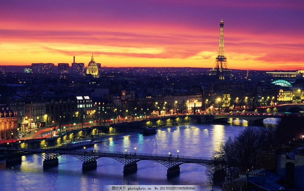 巴黎夜景 风景 风光 国外旅游 风景区 建筑 摄影 旅游摄影 摄影 旅游