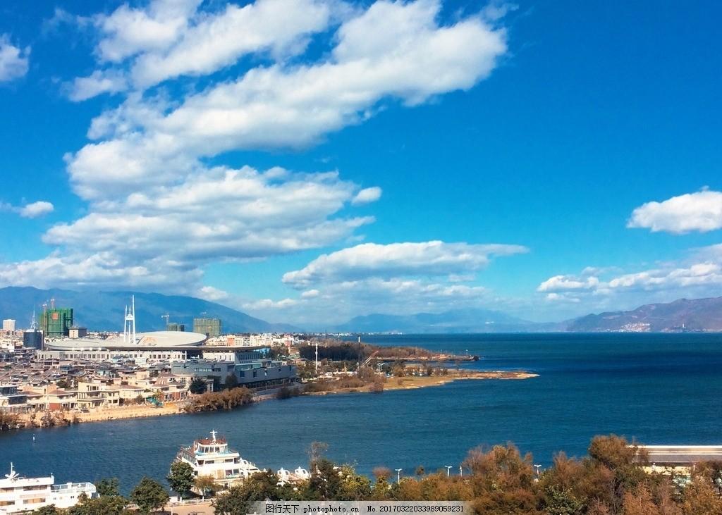 大理下关风景 云南 洱海 蓝天 白云 美 大理图片 摄影 国内旅游