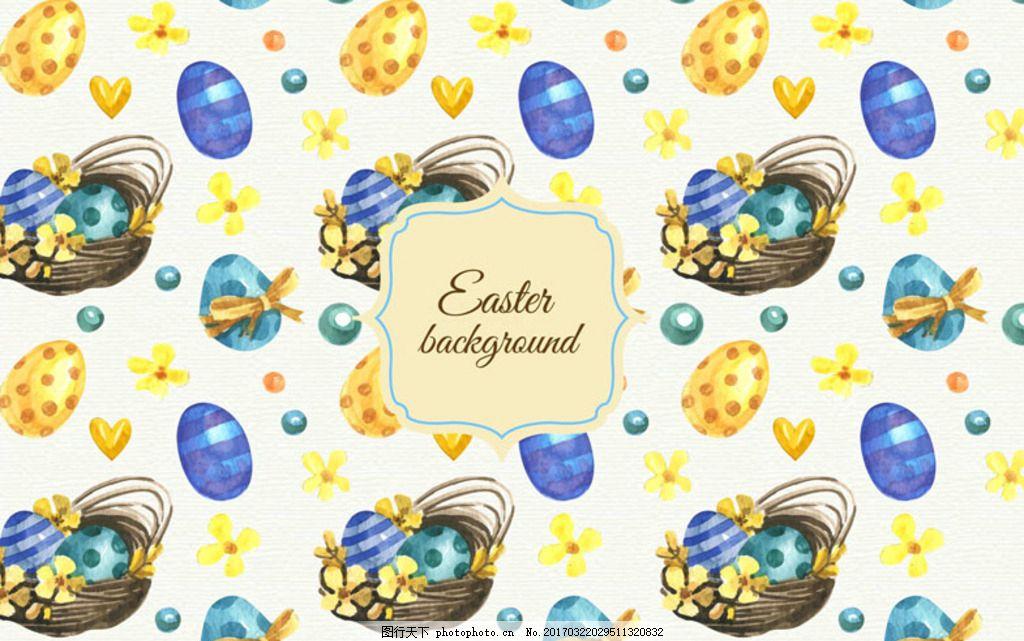 水彩手绘复活节快乐海报