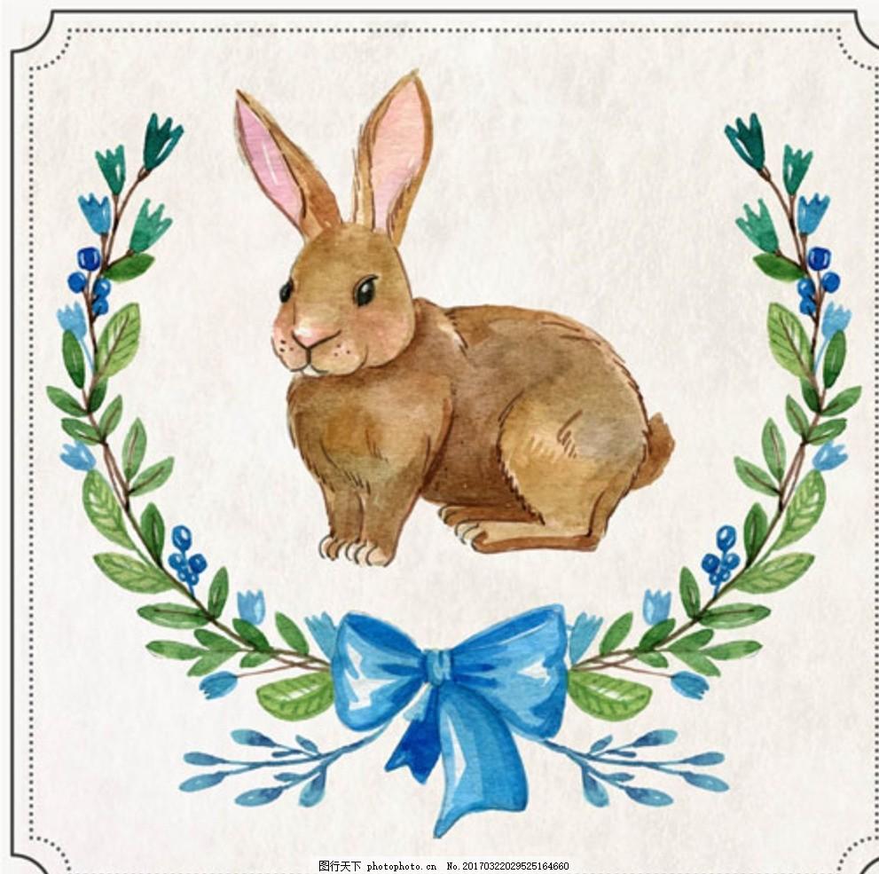 手绘水彩复活节兔子插图