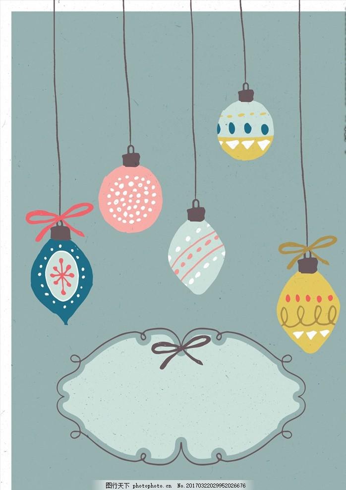 文艺 小清新 艺术 卡通 手绘 彩灯 彩球 灯泡条纹 斑点 花框 边框