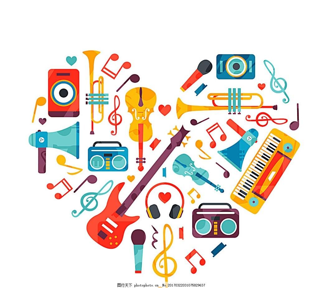 音乐乐器扁平矢量图 吉他 音响 音符 电子琴 话筒 喇叭 小喇叭