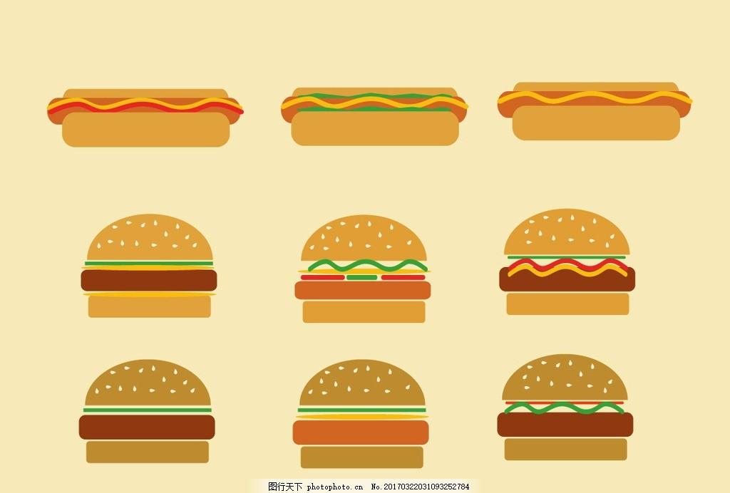 卡通食物 粉笔画 铅笔画 线稿 手绘 简笔画 卡通 食物 主食 快餐 素