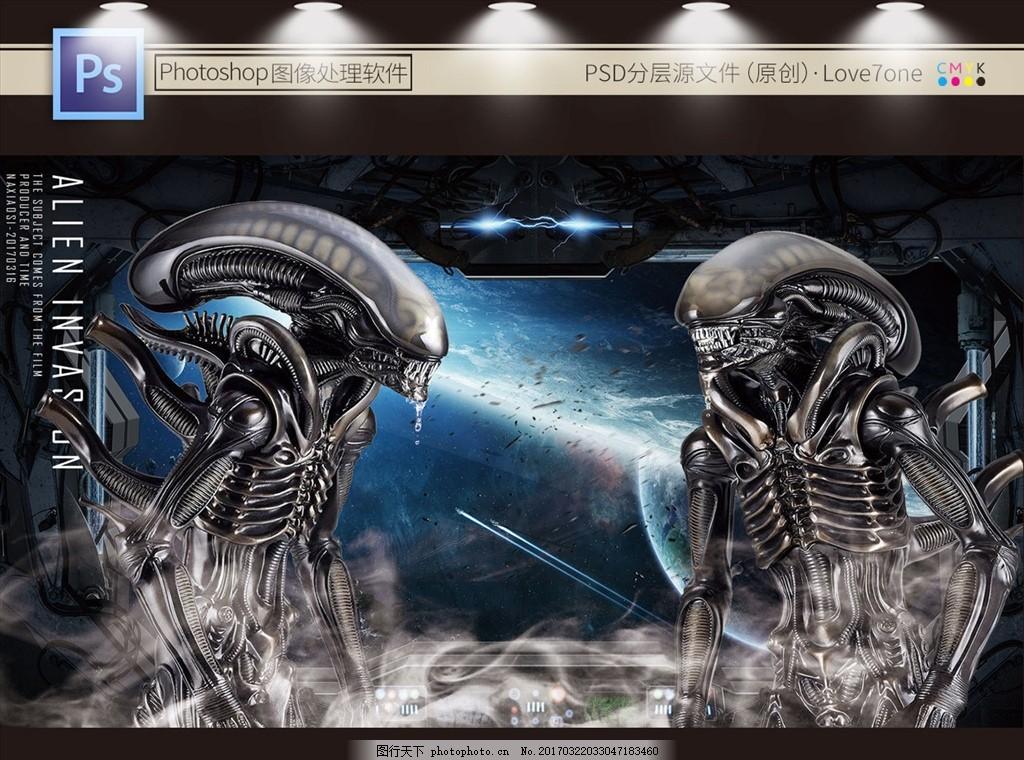 太空飞船的科幻电影_异形入侵 宇宙空间 星球 太空 太空飞船 铁血战士 科幻 科幻电影