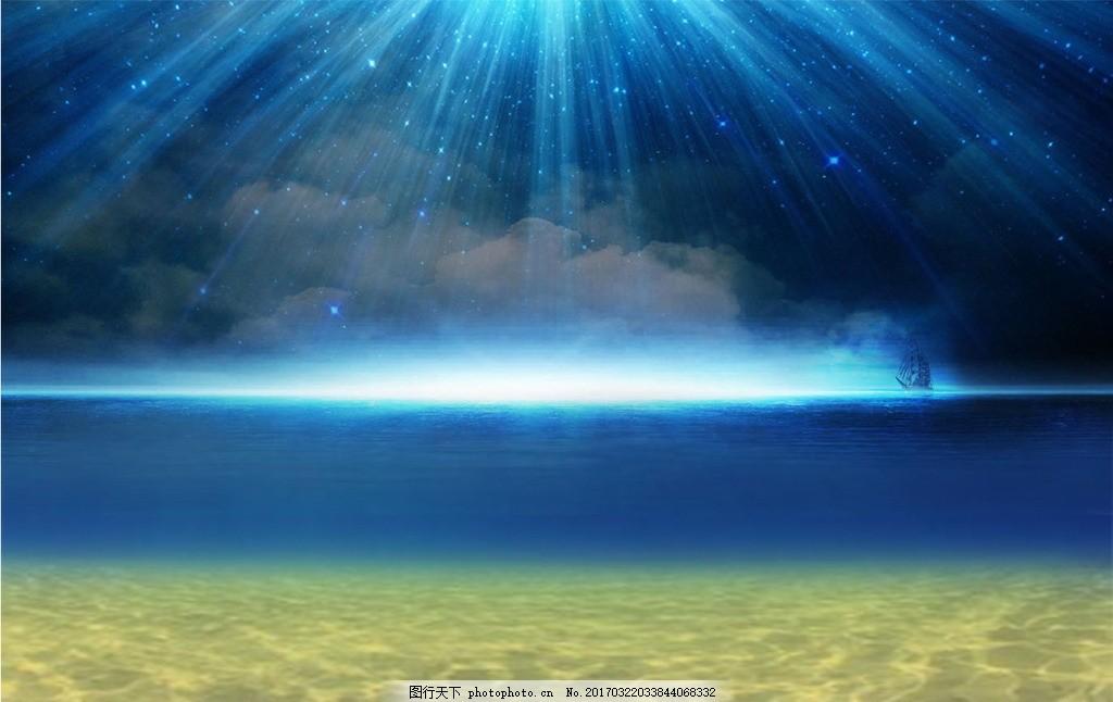 海洋 船 光线 天空 海底 图片素材