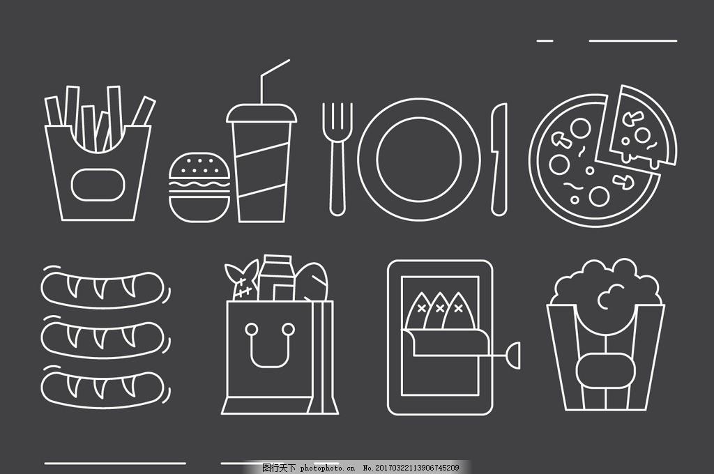 卡通食物 粉笔画 铅笔画 线稿 手绘 简笔画 主食 快餐 面包
