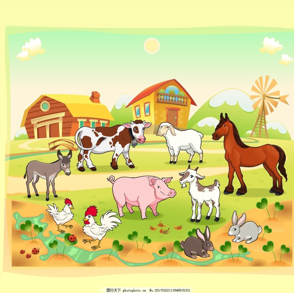 设计图库 商用素材 动植物  矢量手绘 卡通动物公仔 动物形象 插画