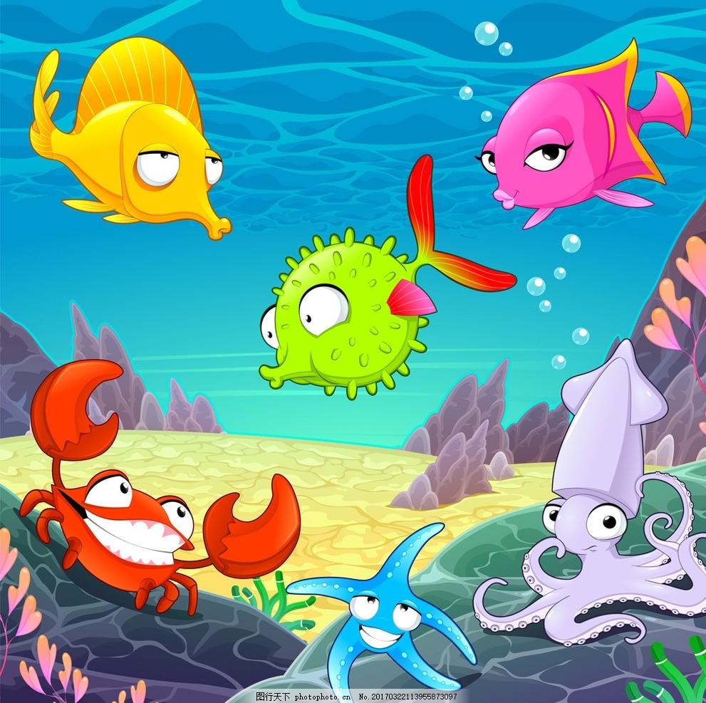 卡通海底世界矢量 矢量手绘 卡通动物公仔 动物形象 插画 猫头鹰 老虎