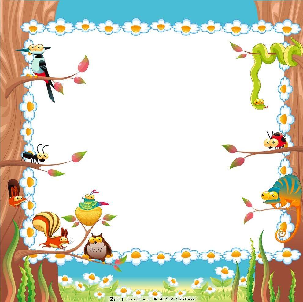 动物园 幼儿园 可爱动物 扁平化设计 动物头像 设计 底纹边框 背景