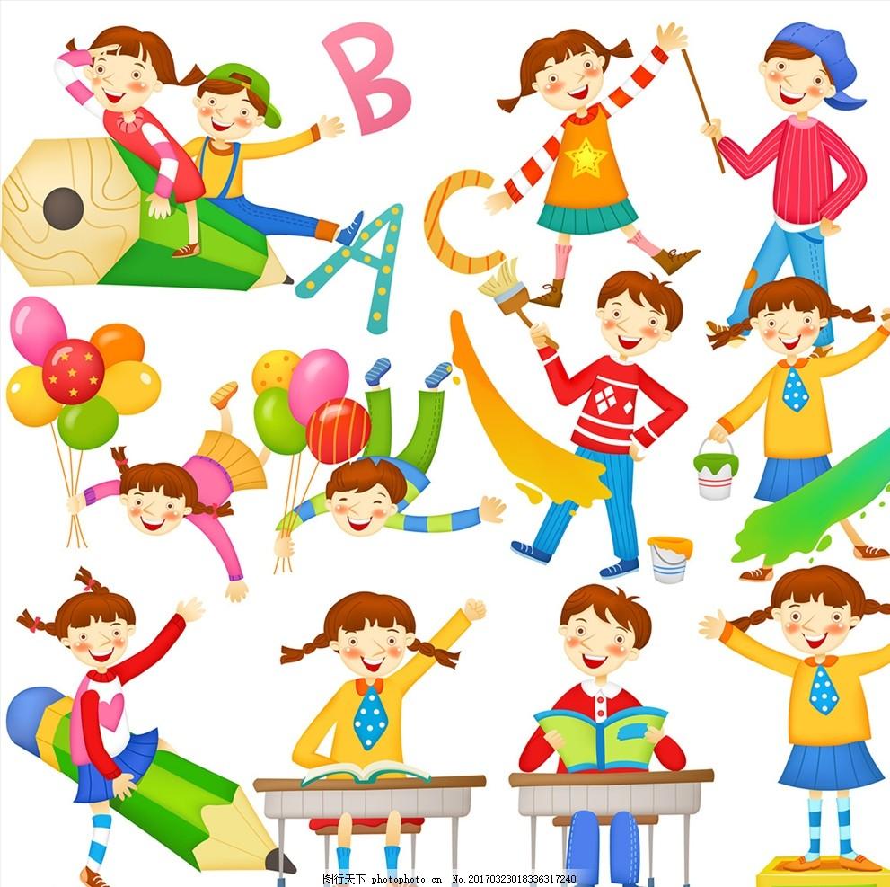 六一儿童节卡通人物图 六一儿童节 卡通人物 英语字母 课桌 六一 设计