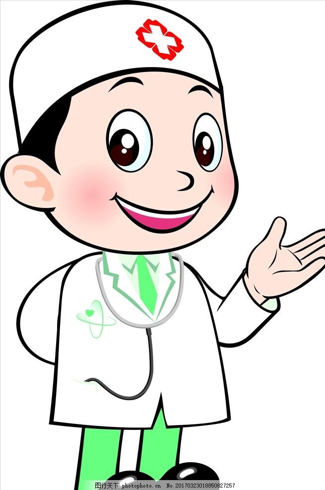 矢量 卡通 人物 卡通医生 卡通人物
