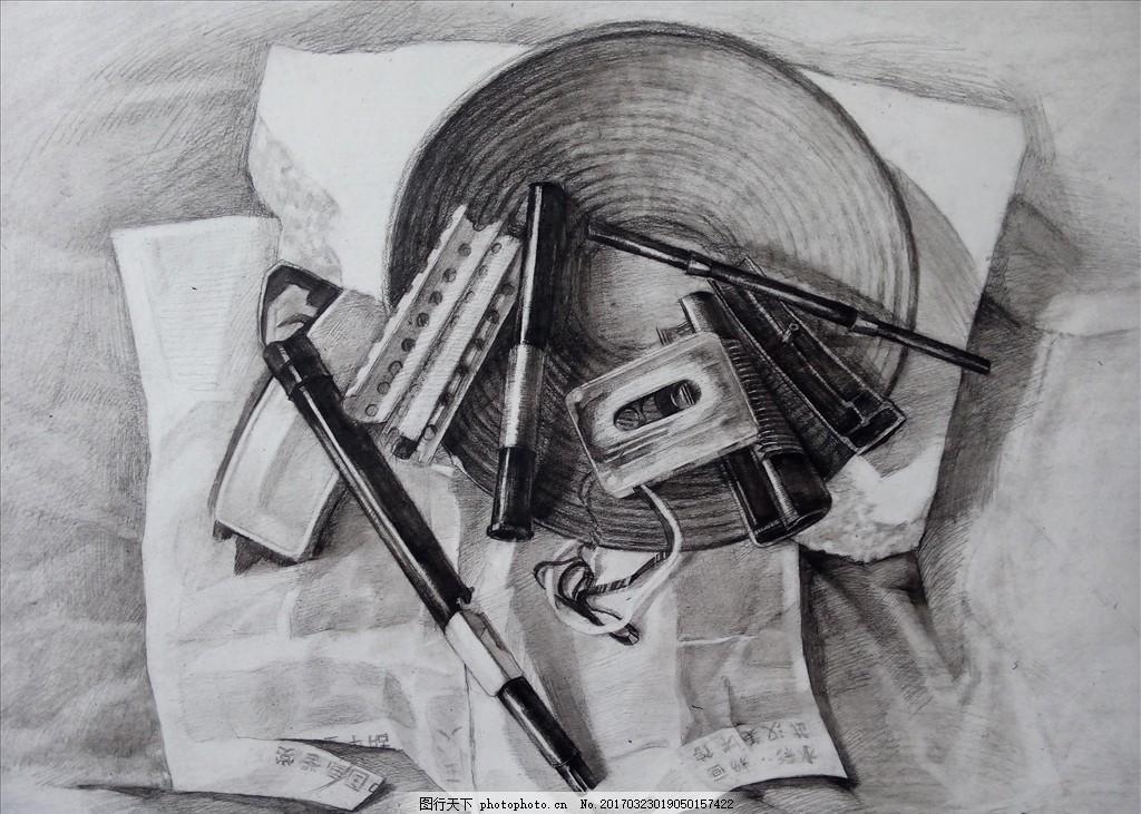 素描静物 设计素描 静物素描 创意素描 写实素描 炭笔 俯视 绘 设计