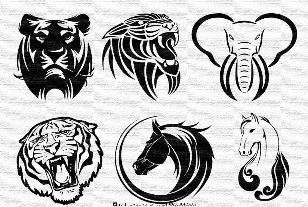 动物图案 图腾 图标 老虎 狮子 大象马 头像