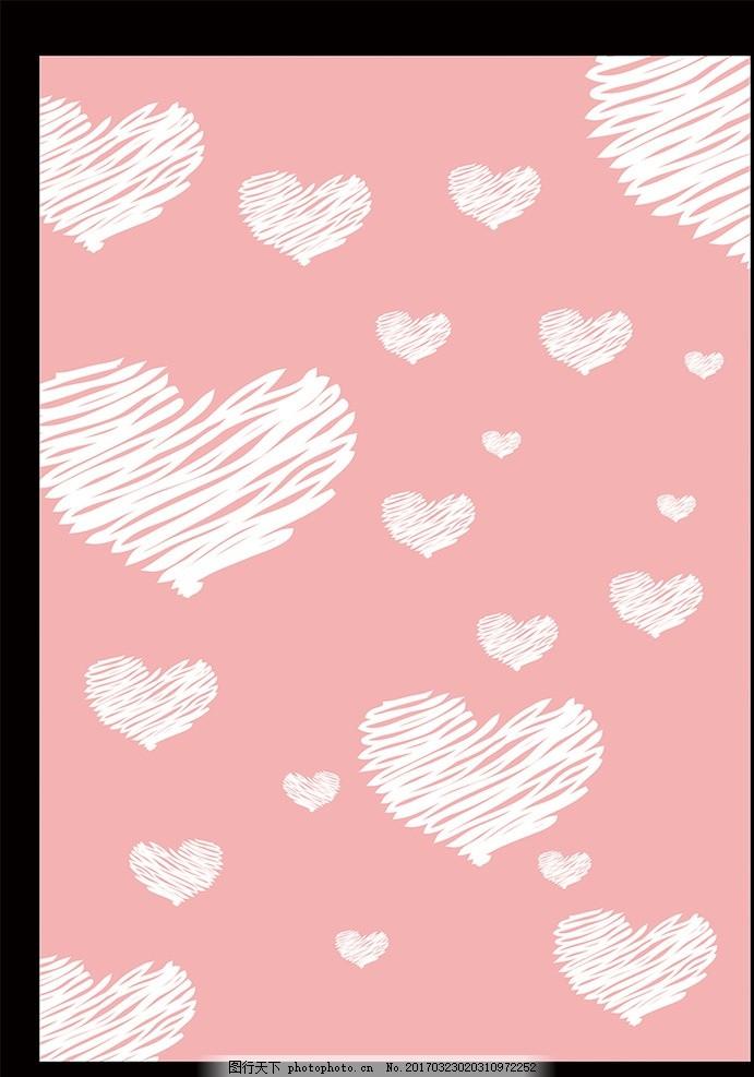 小清新背景唯美底纹唯美花纹背景 手绘爱心花纹 桃心背景底纹 红桃