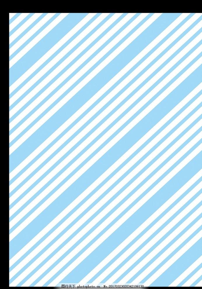 竖线花纹 蓝色背景底纹 蓝色竖条花纹 手绘花纹 花纹花边 背景花纹 欧