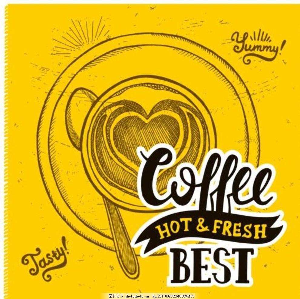 手绘咖啡 手绘咖啡杯 饮品 矢量 食品蔬菜水果
