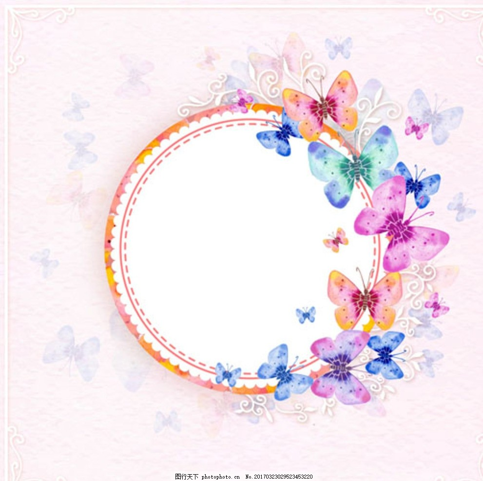 手绘水彩春季蝴蝶框架