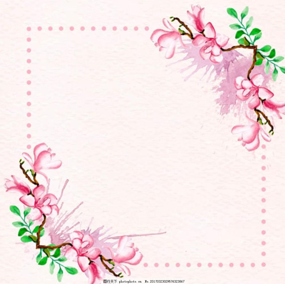 手绘水彩春季桃花框架