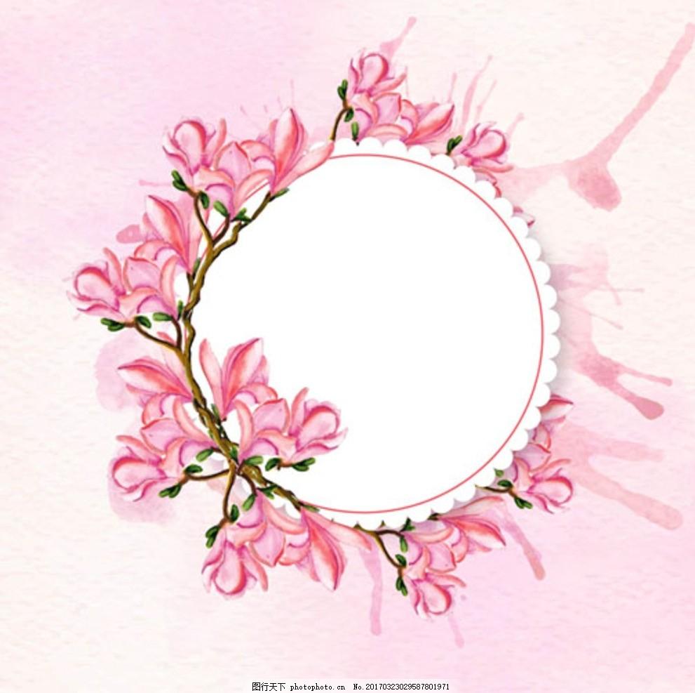 手绘水彩春季桃花花环