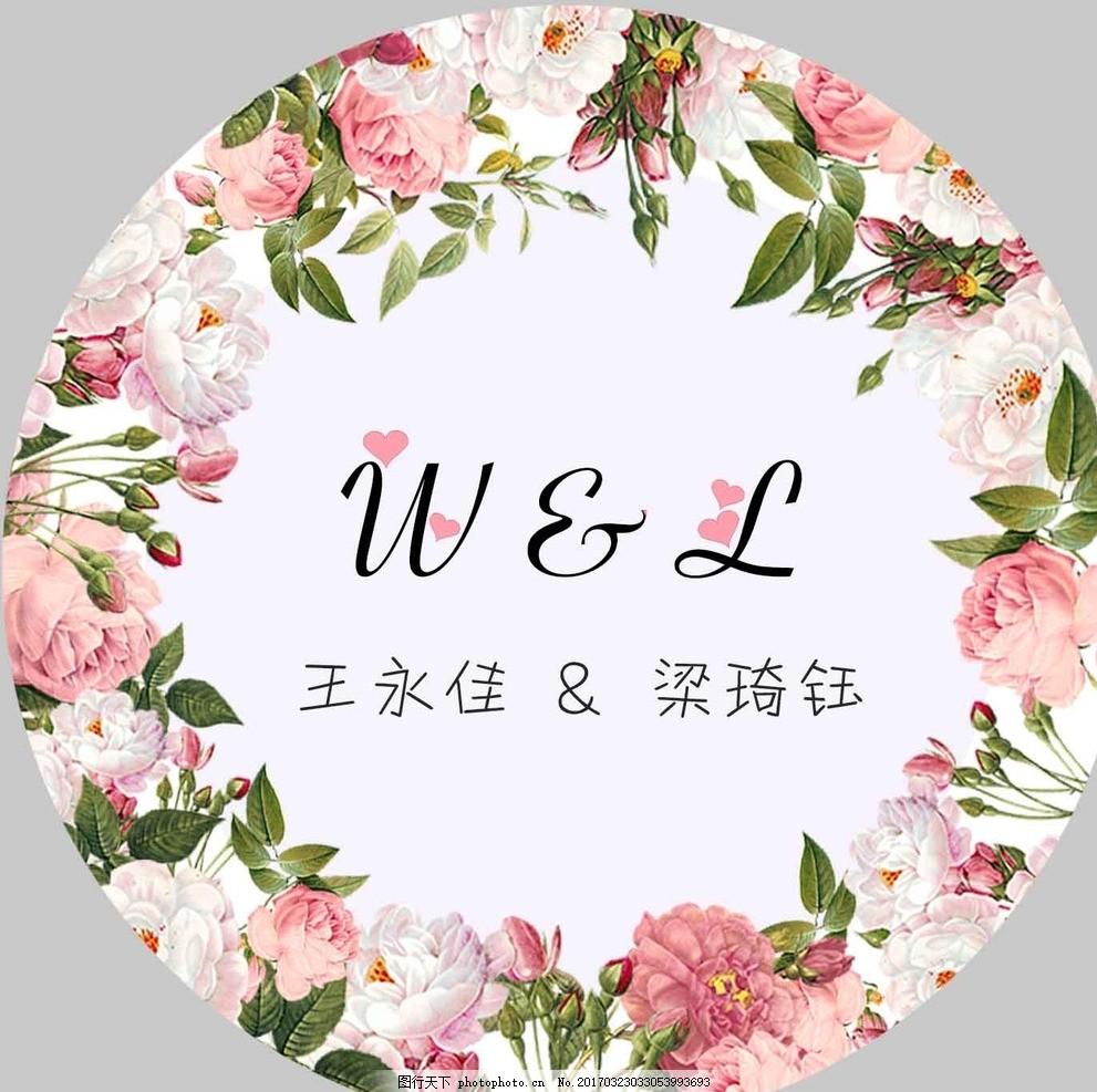 粉色花朵 婚礼水牌 婚礼迎宾牌 设计 广告设计 森系婚礼背景 欧式复古