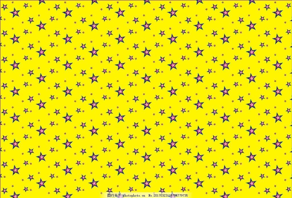 底纹 四方连续 cdr x4 矢量图 五角星 规律 图案 设计 底纹边框 背景