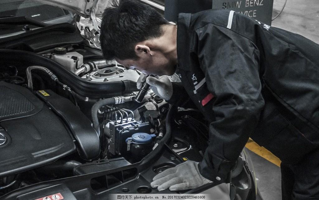 维修保养 汽车电路 机电工人 潮车 奔驰 摄影 人物图库 职业人物 240