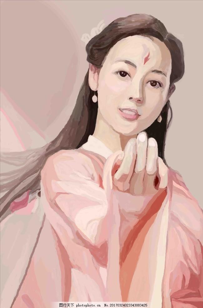女孩 迪丽热巴 人物肖像 明星 偶像 人物明星 手绘 鼠绘 粉