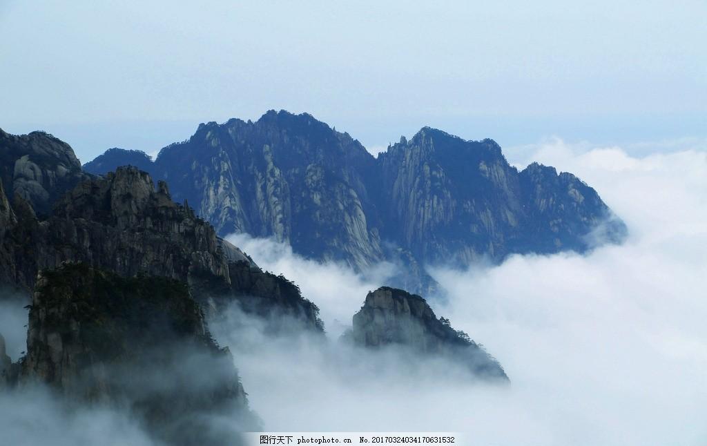 黄山云海 黄山 云雾 烟雾 山峰 树木 自然风景 摄影 自然景观 自然