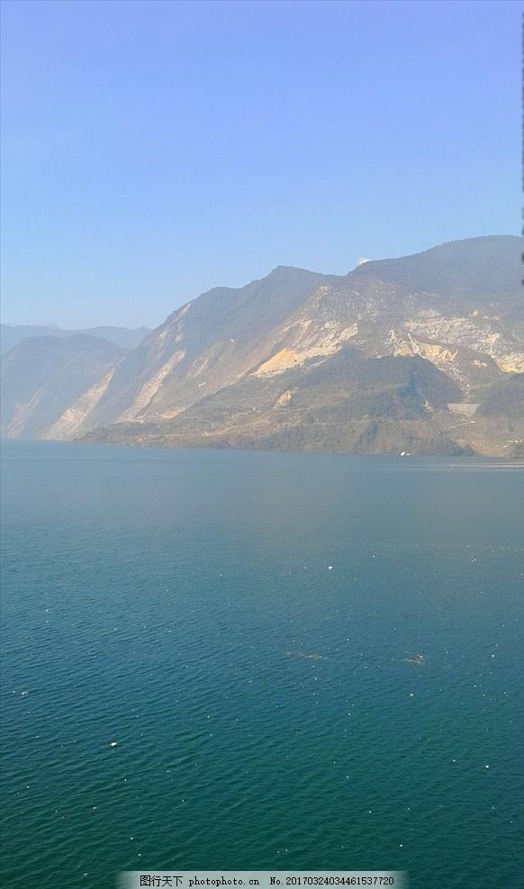 都江堰山水,近景 红旗渠 风景 蓝天白云 青山 绿水-图