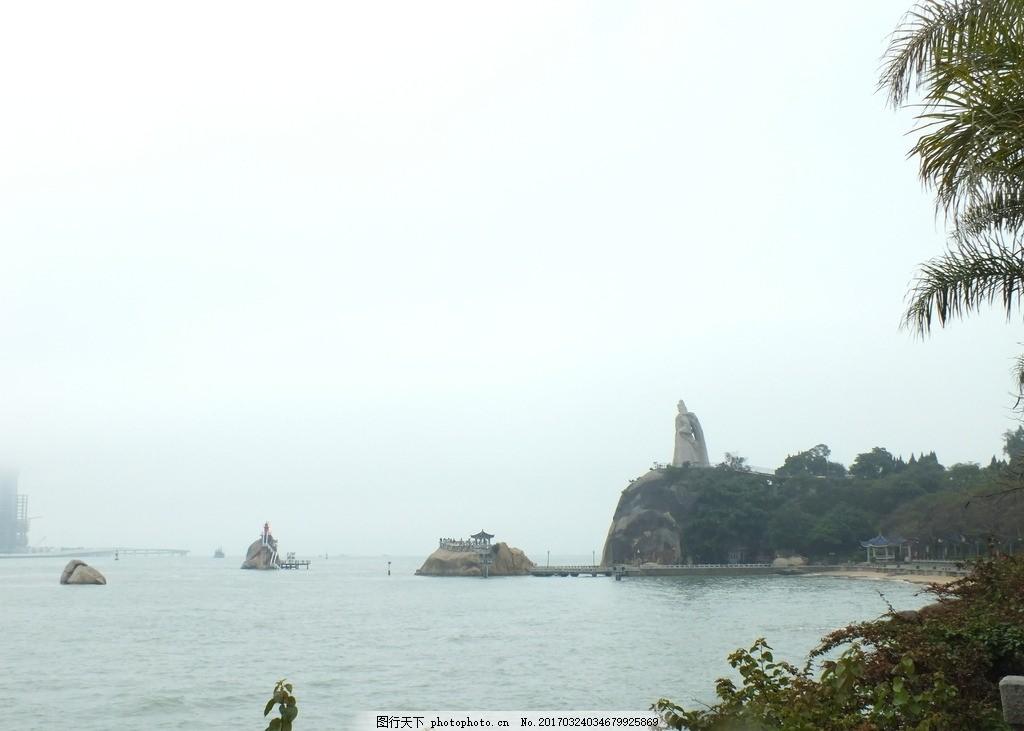 长江 海水 海边 风景 厦门 城市 摄影 旅游
