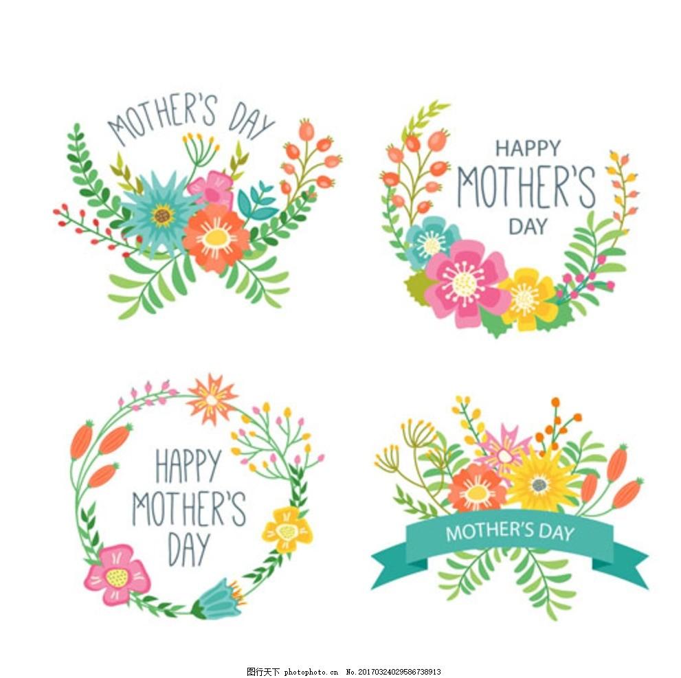 卡通母亲节快乐花卉标题 爱在母亲节 母亲节大促销 感恩母亲节 母亲节促销