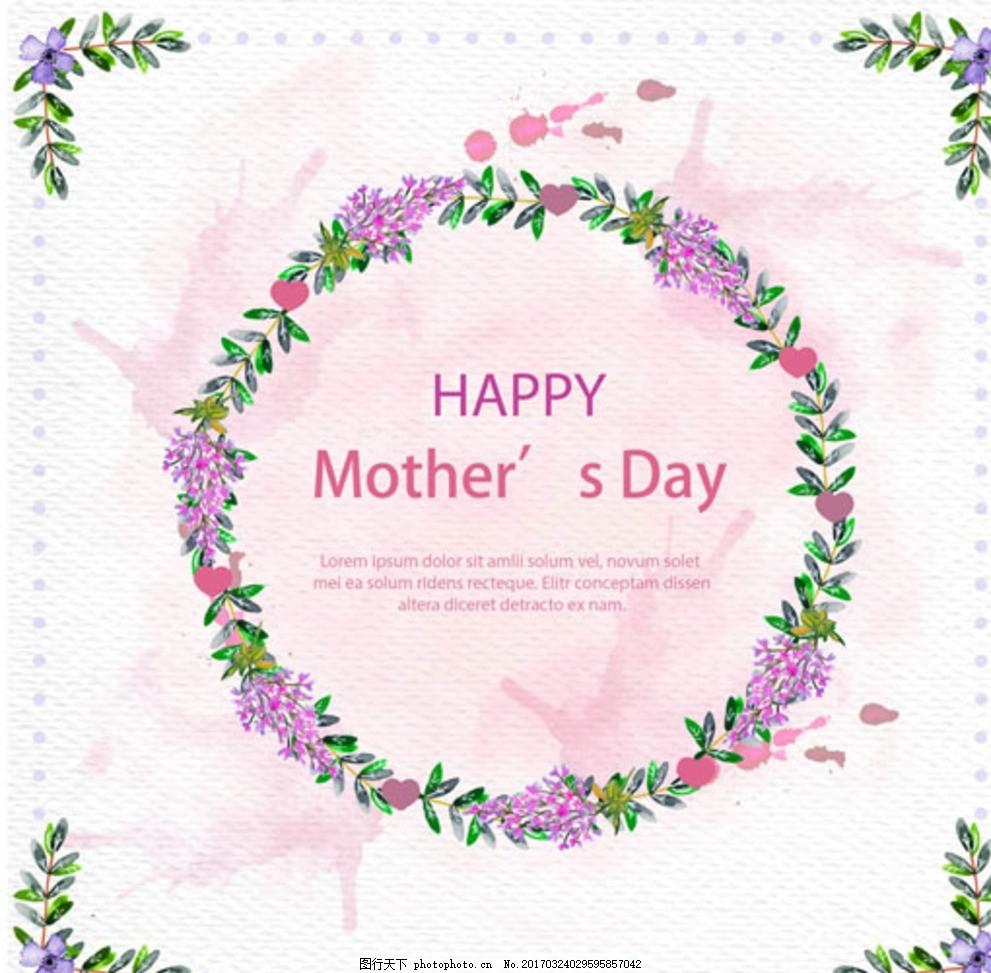 水彩花卉花环母亲节贺卡 爱在母亲节 母亲节大促销 感恩母亲节 母亲节促销