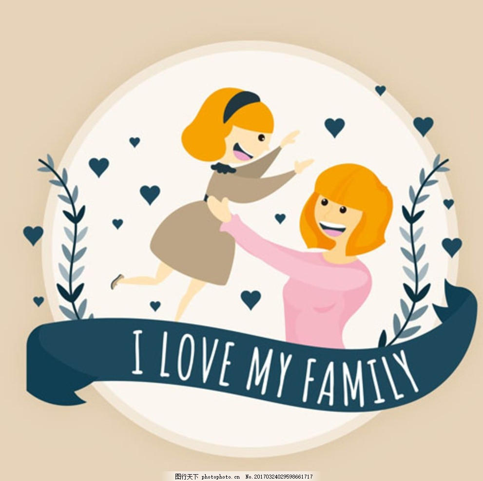 母亲节广告 感恩 感恩节 母爱 手绘母亲节 节日促销海报 家庭父亲母亲