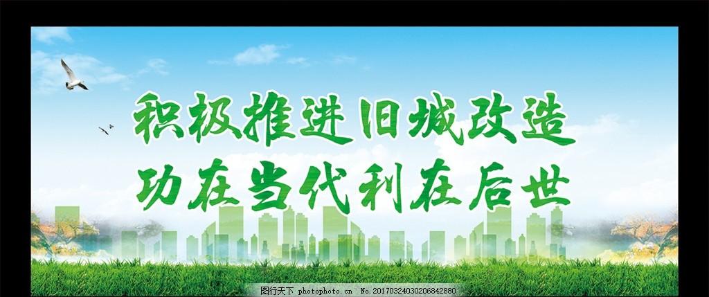 创建文明城市