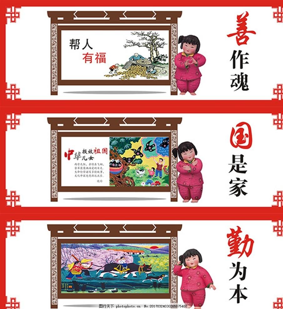 中国梦 我的梦 梦娃