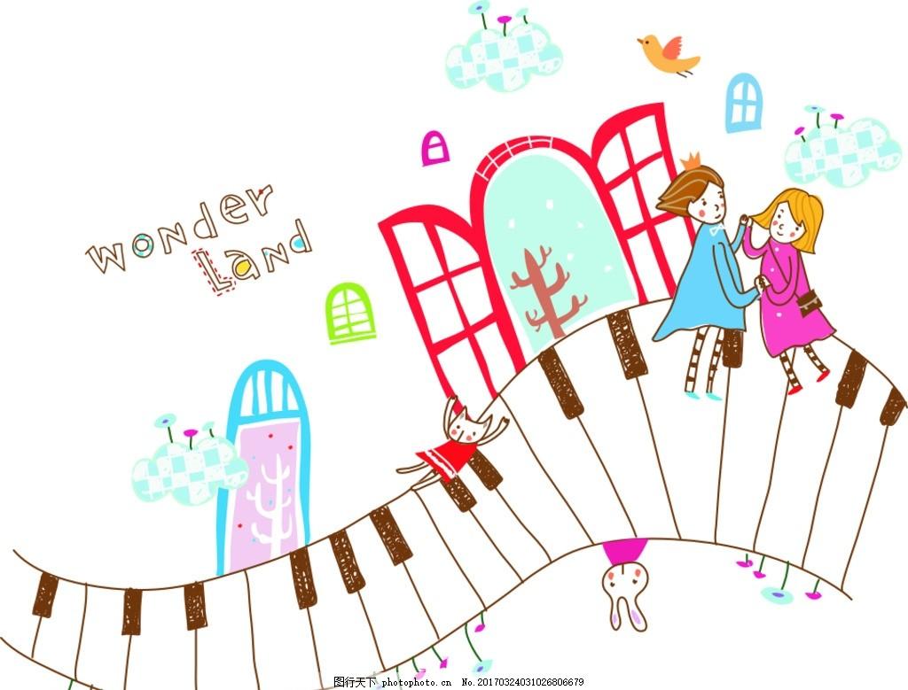 游乐园 卡通乐园 儿童绘画 卡通插画 卡通人物 卡通形象 铅笔画 梦想