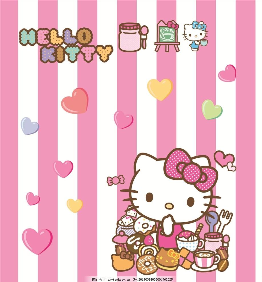 kitty 猫 卡通猫 心形 背景 粉色背景 可爱猫咪 设计 psd分层素材 psd