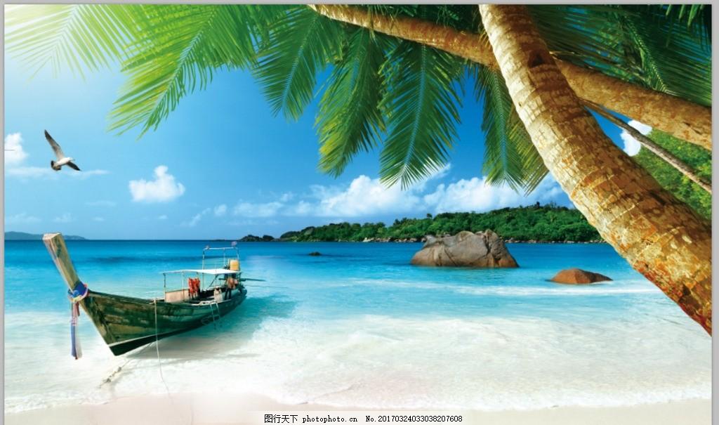 海景椰子树船 海景 椰子树 船 海边 沙滩 海滩 设计 psd分层素材 psd